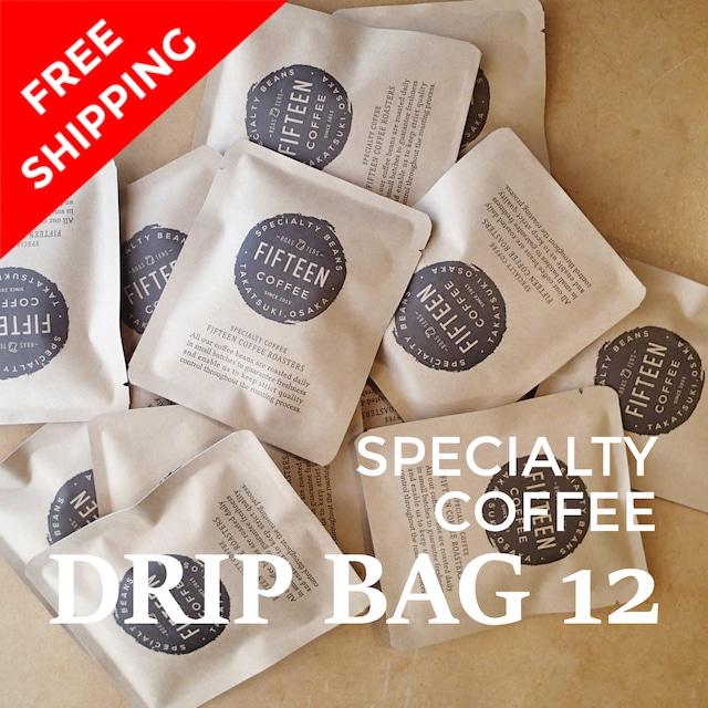 DRIP BAGS 12pcs ドリップバッグ3種各4コのセット 送料無料