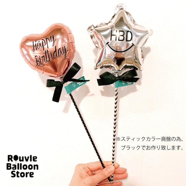 HBD Heart & Star