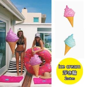 予約 浮き輪 ソフトクリーム アイスクリーム プールフロート ビーチ 可愛い 写真映え プール プールパーティー ナイトプール フロート うきわ 大きい リゾート ピンク ブルー かわいい m920