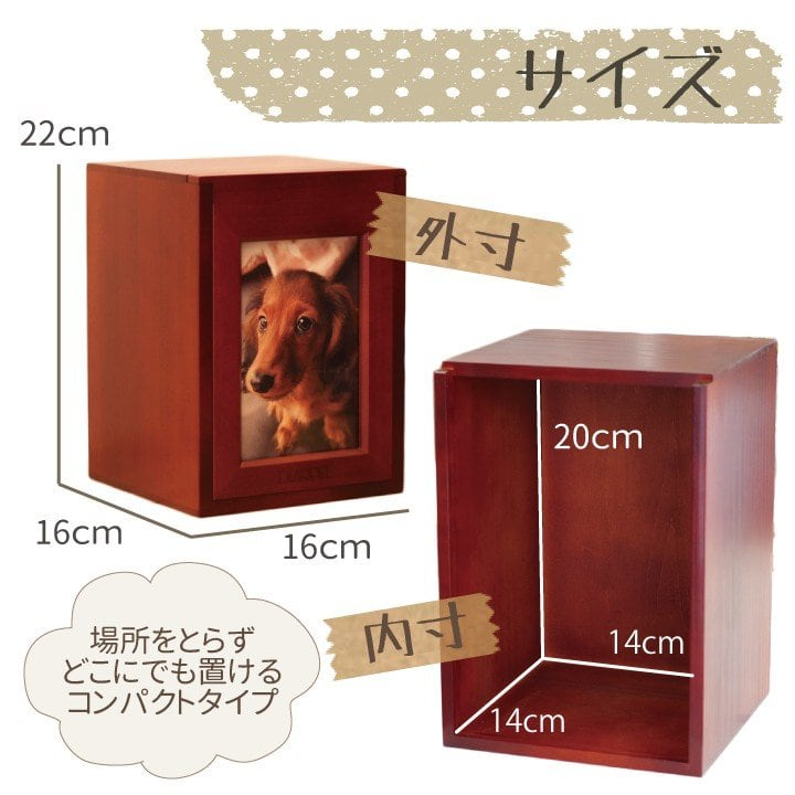 クリメイションボックス【Mサイズ】