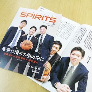 [vol.6]バスケットボールスピリッツ【フリーペーパー】