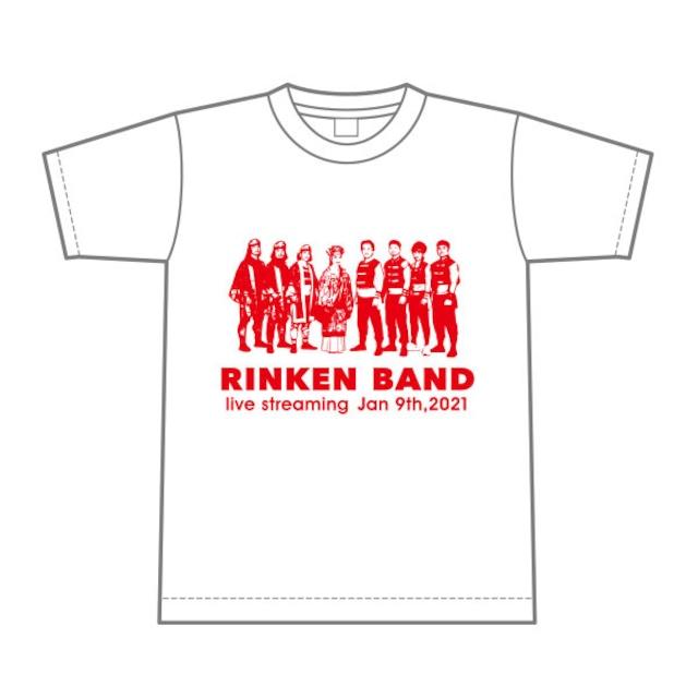 【りんけんバンド】オンラインコンサート記念  Tシャツ(半袖・白)