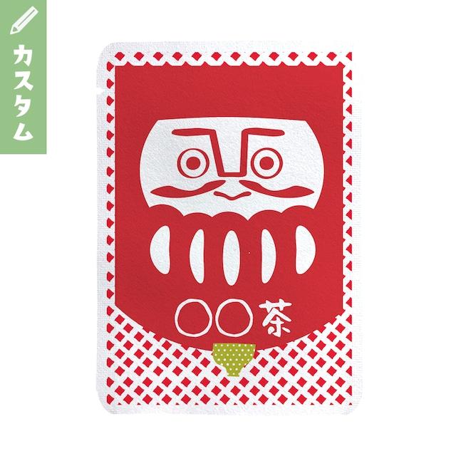 【カスタム対応】だるまさん柄(10個セット)_cg005|オリジナルメッセージプチギフト茶