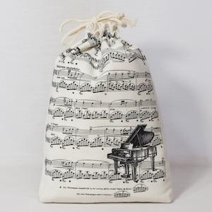 楽譜の巾着袋「ピアノとバイオリン」(5-268)