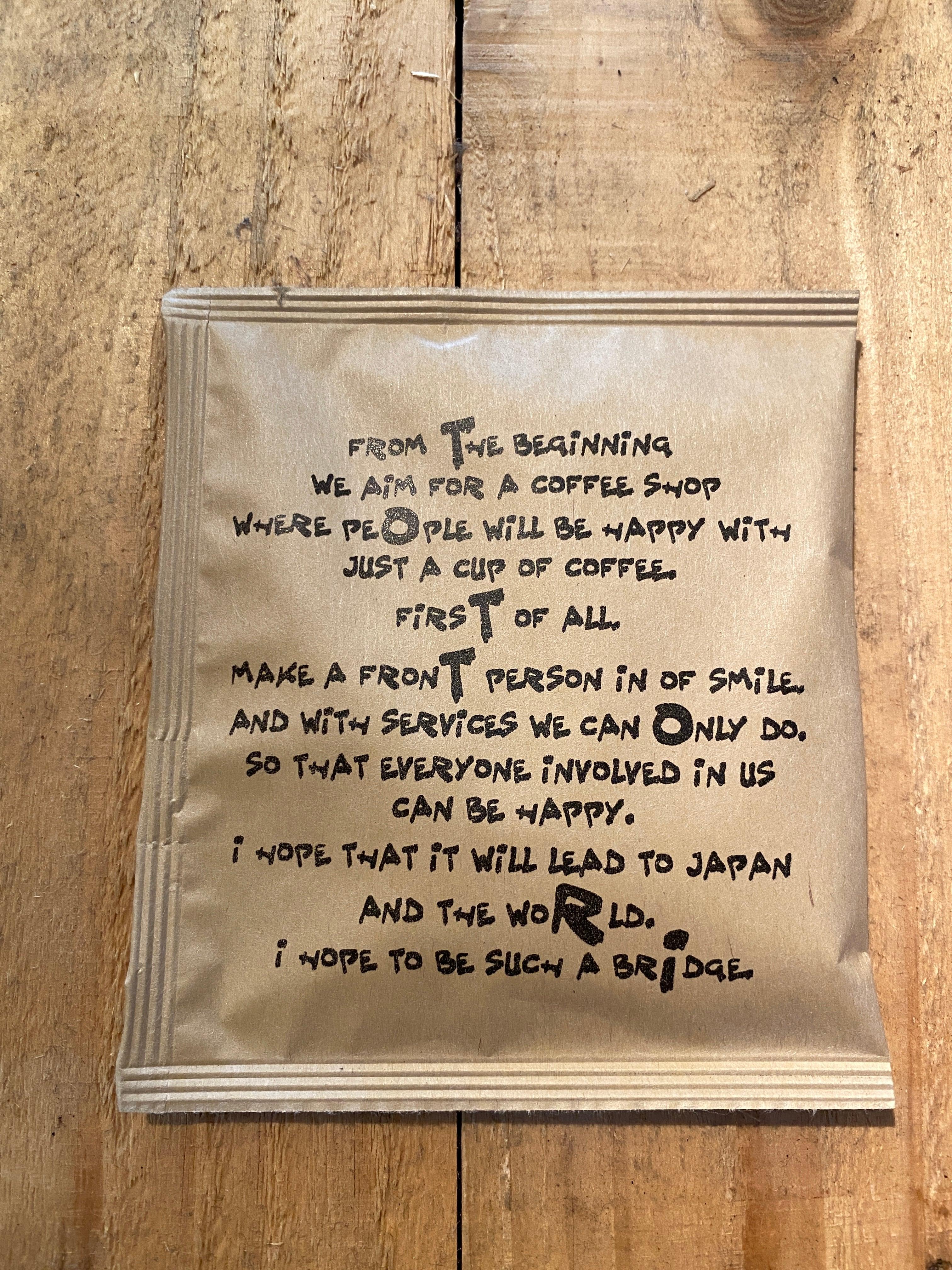 鳥取ブレンド ドリップバッグコーヒー