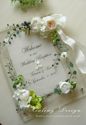 ウェルカムボード(クリアー&ホワイトフラワー)結婚式ウェディングボード  ガーデンウェディング ナチュラルウェディング / 受注製作