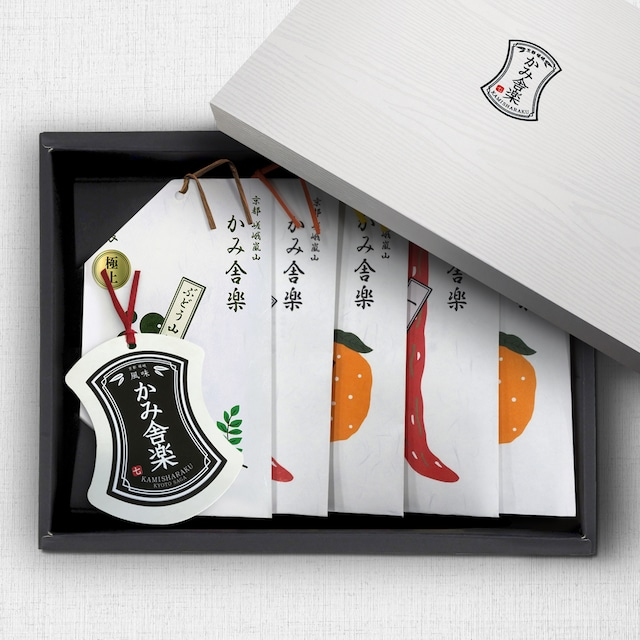 【紙箱入り】Cセット  七味2・山椒1・一味2  五種詰合せ /【Paper gift box】 Set C (5-Flavor Assortment)
