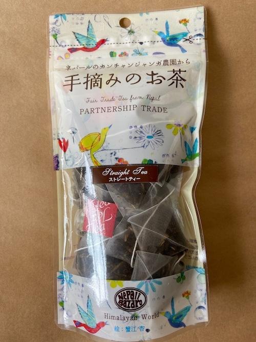 手摘み紅茶(ストレート)【オーガニック栽培茶葉使用】