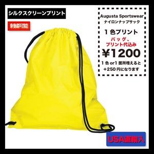 Augusta Sportswear Cinch Bag 在庫限り (品番1905)
