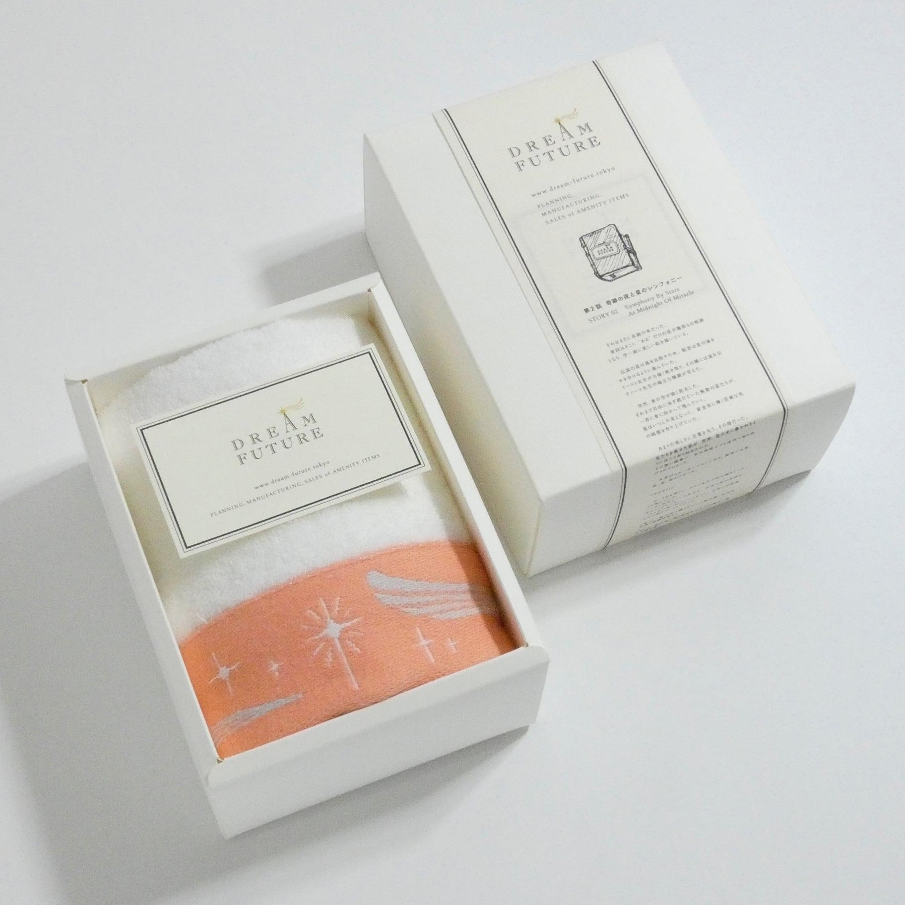 無撚糸(むねんし)高級Hand Towel 1枚SET ORANGE