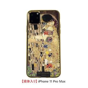 【液体無し】 ARTiFY iPhone 11 Pro Max メッキTPUケース クリムト キス AJ00531