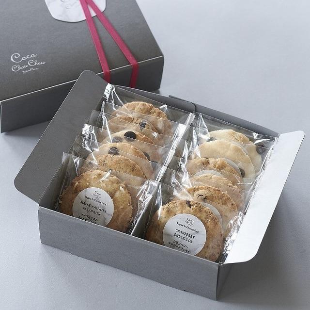 ★通販ショップ移転★ヴィーガン&グルテンフリークッキー(12枚)《 卵、バター、乳、小麦粉、白砂糖不使用 常温》