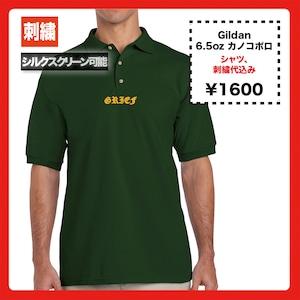 GILDAN 6.5oz カノコポロシャツ (品番3800)