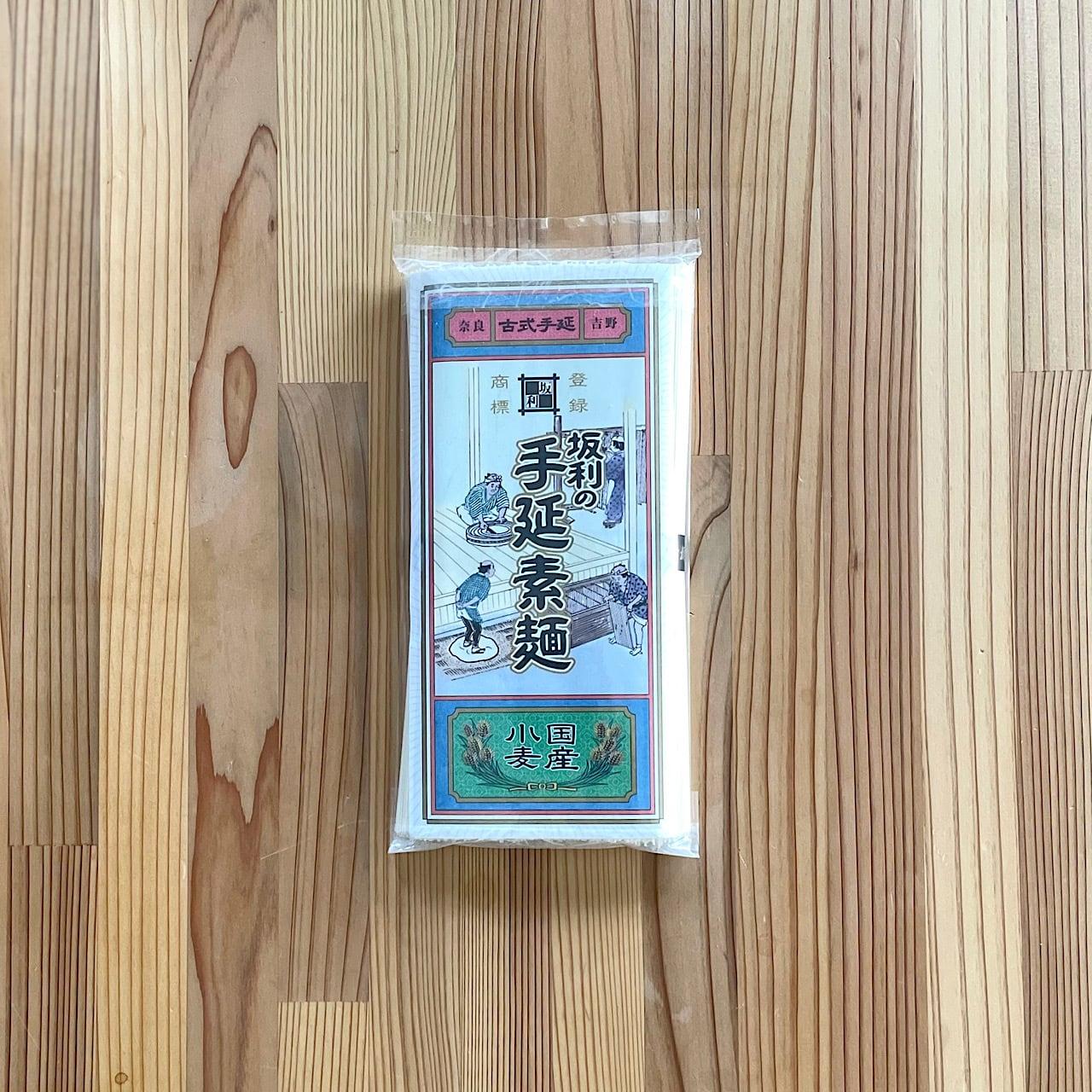 坂利 手延素麺