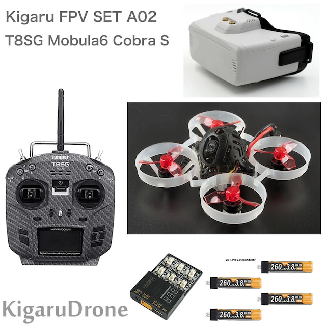 【KigaruDrone タイニーコンボセット タイプA02 T8】Mibula6(ブラシレスモーター) + T8SGV2plus + SKYZONE CobraSゴーグル + 充電器+ バッテリーセット