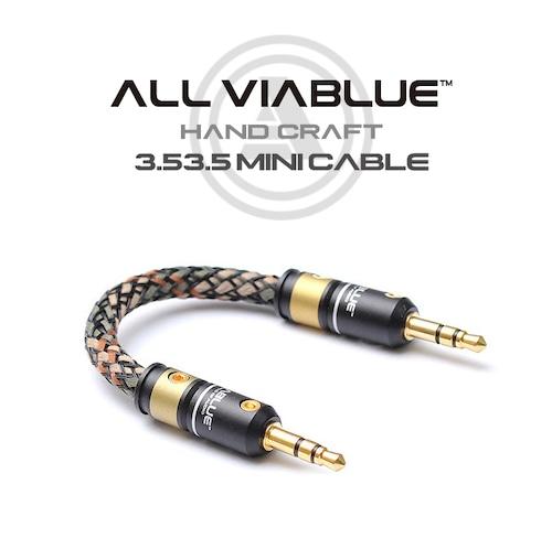 【アウトレット 数量限定】ALL VIABLUE 6cmショートケーブル 3.5mm mini-mini