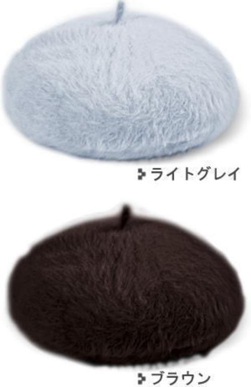 アンゴラ*ベレー帽/セレクト雑貨