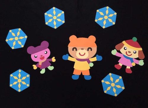 【冬の装飾】寒くても元気に遊んでます!