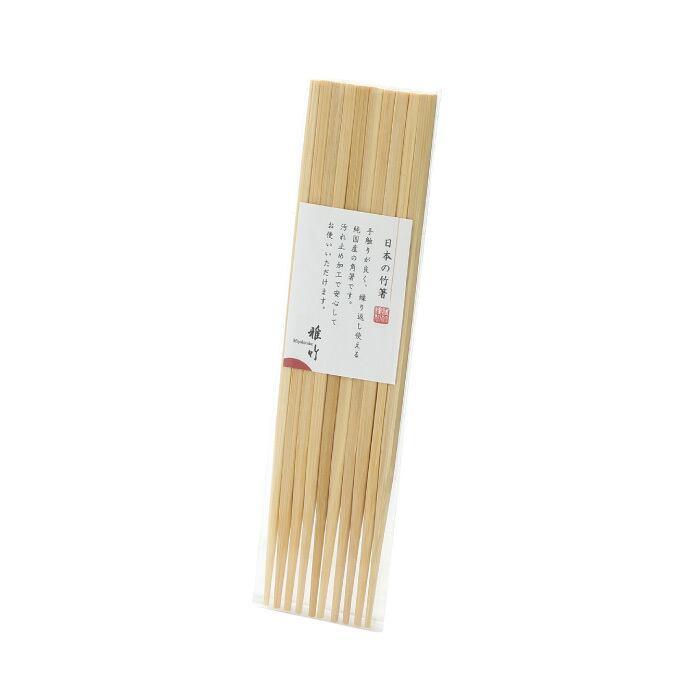 白竹姫箸5膳組 【45-320】