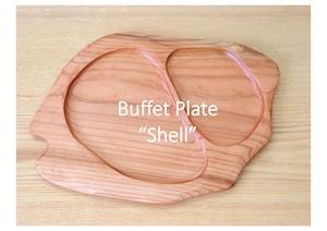 """KUKU BUFFET PLATE """"Shell"""" -ビュッフェプレート-"""