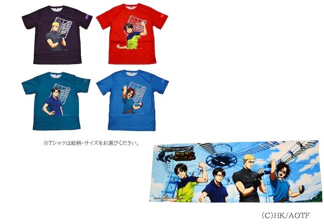 進撃のコロシアム2 オリジナルTシャツ&スポーツタオルセット