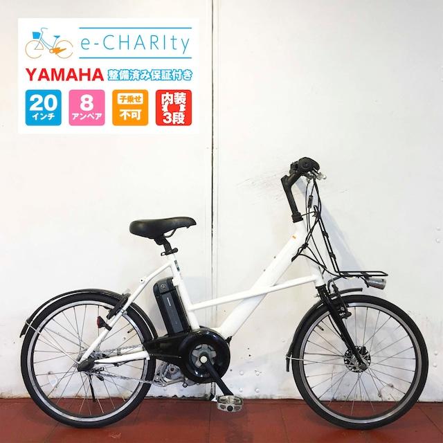 電動自転車 小径車 新品バッテリー YAMAHA PAS CITY-X クリスタルホワイト 20インチ【YW024】【横浜】