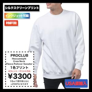 PROCLUB Heavyweight Crew Neck Fleece Pullover Sweater 13oz (品番141US)
