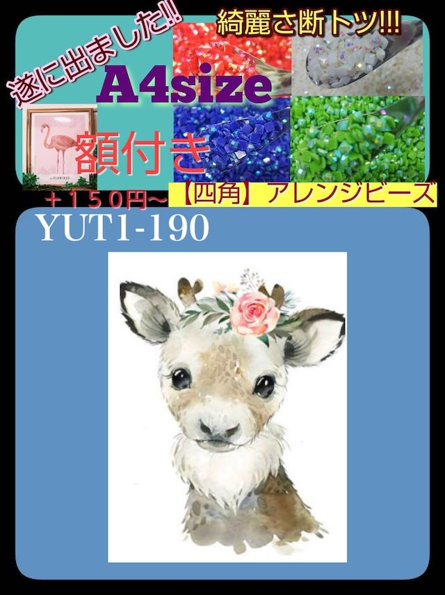 A4サイズ・四角【YUT1-190】✨額縁付き✨フルダイヤモンドアート