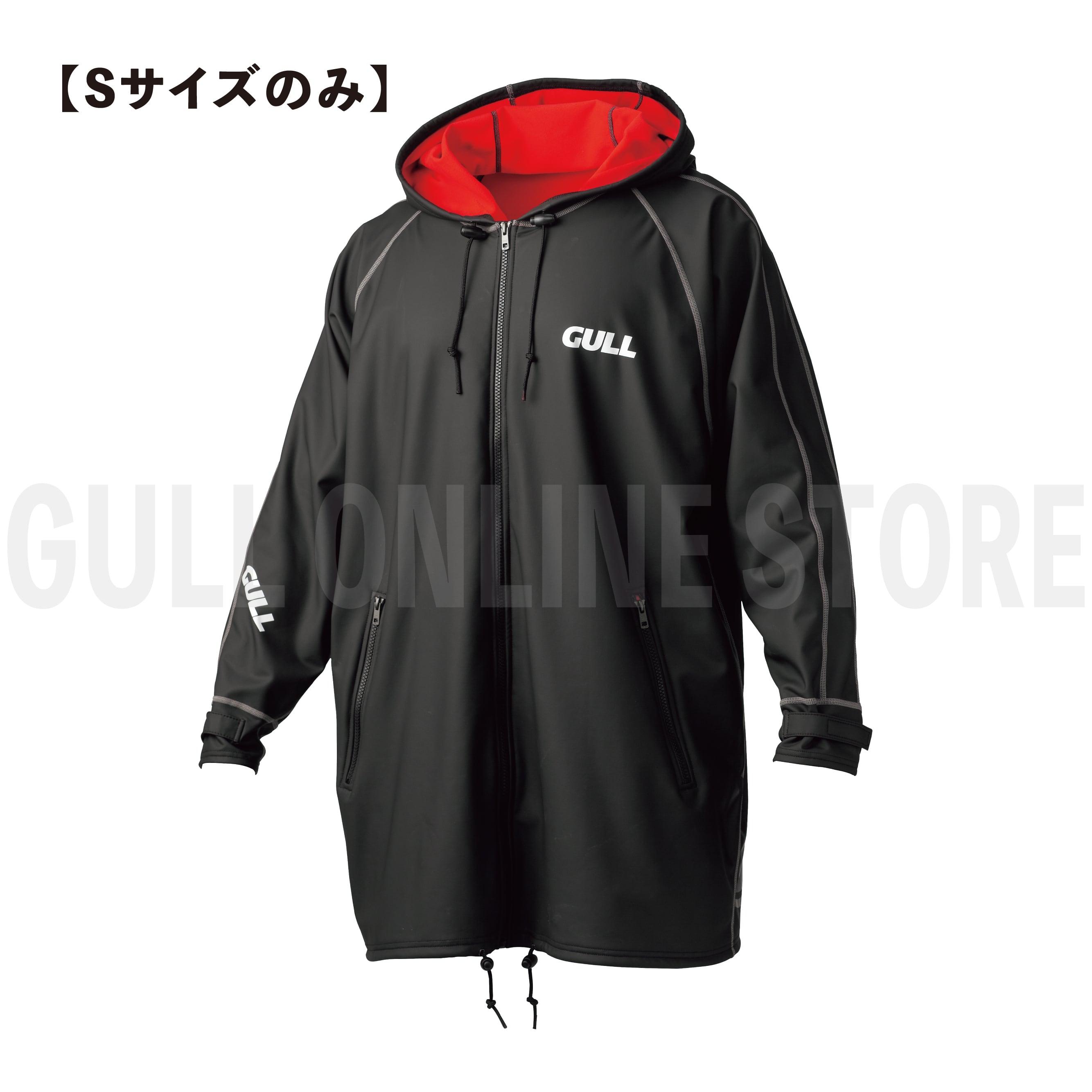 ボートコート【Sサイズ】 GULL ガル