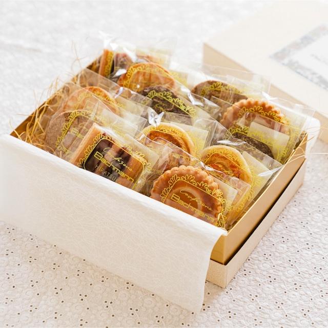 バッハマンの焼菓子 詰め合わせ(大)