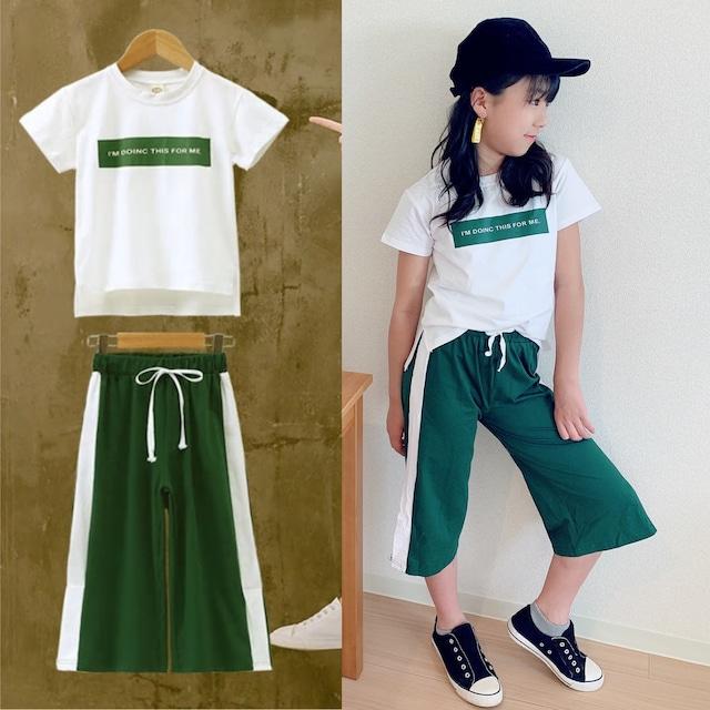 【子供服】 女の子 セットアップ 韓国 130 140 150 160 オシャレ 目立つ 動きやすい