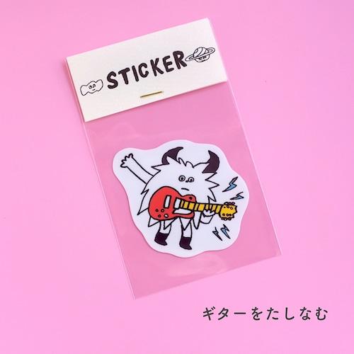 【松岡マサタカ】ステッカー「ギターをたしなむ」