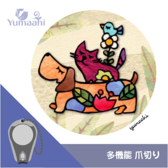 つめ切り 多機能 携帯 爪切り : 犬猫鳥