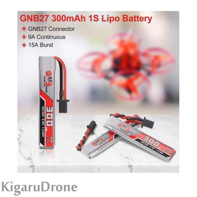 【GNB27コネクター 1S 300mAh】GAONENG GNB 300mAh 1S Battery 3.8V/4.35V 30C HVバッテリー  JGNB27コネクター