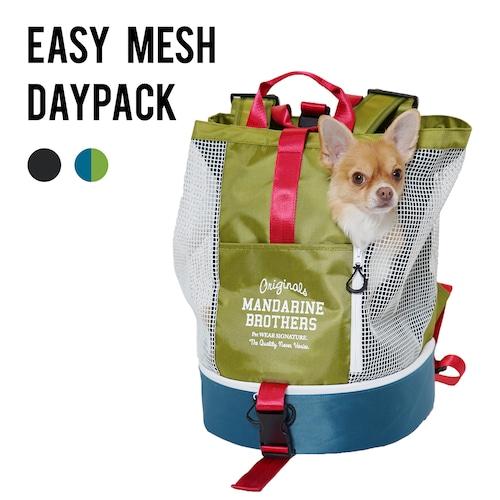 EASY MESH DAYPACK イージーメッシュデイパック