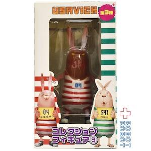 ウサビッチ コレクションフィギュア 3 スーパーキレネンコ 開封