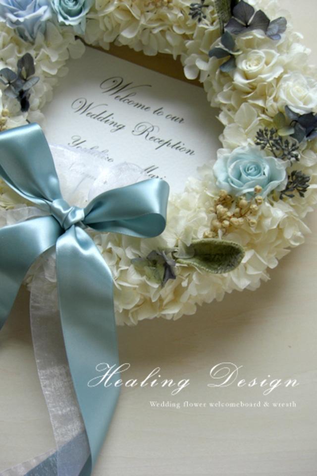 結婚式 ウェルカムボード リース(ホワイトアジサイ&モダンブルー)ウェディング プリザーブドフラワー お洒落