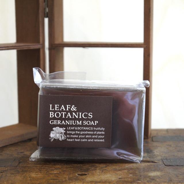 <松山油脂 LEAF&BOTANICS>マザーソープ ゼラニウム