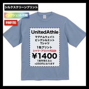UnitedAthle 9.1オンス マグナムウェイト ビッグシルエット Tシャツ(品番4411-01)
