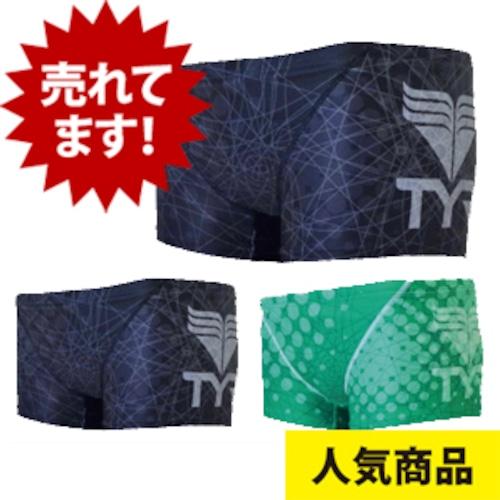 GUARD(ガード)×TYR(ティア) メンズ水着 スパイダー メンズ ショートボクサー gud-bspi17 競泳 ブランド トライアスロン
