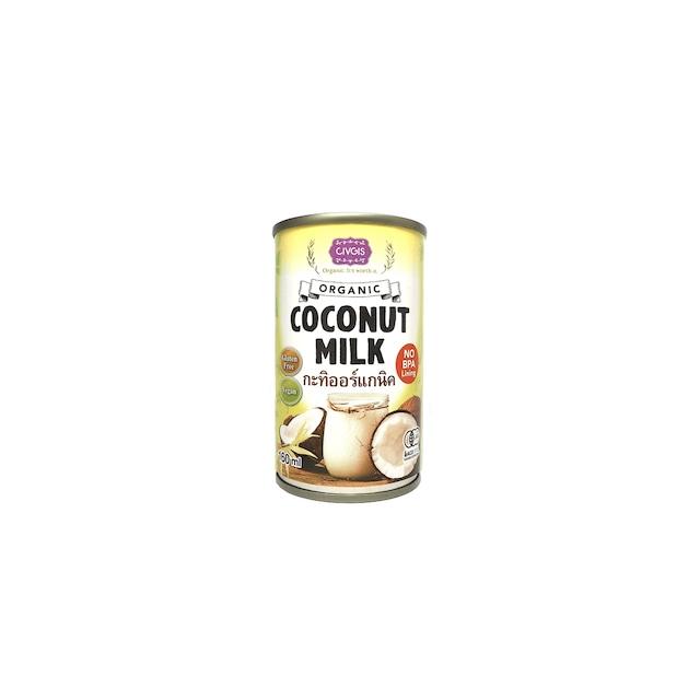 有機JAS認定 ココナッツミルク 160ml :便利な使い切りタイプ