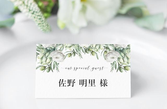 席札 90円/部~ <オリーブ> │ウェディング 結婚式