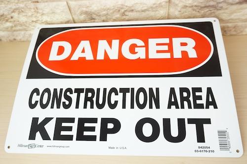アルミ看板(DANGER CONSTRUCTION AREA)