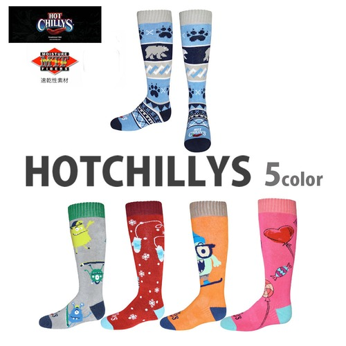 HOT CHILLYS (ホットチリーズ) キッズ フィエスタス ソックス 子供用 冬 スキー スノボ アウトドア 雪山 ノルディック 靴下