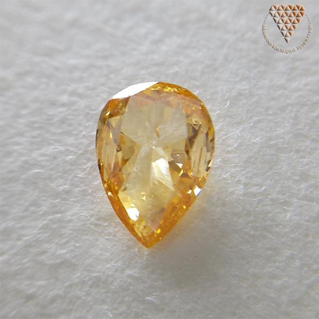 0.218 ct Fancy Vivid Orange Yellow SI1 天然 オレンジ イエロー ダイヤモンド ルース ペアシェイプ