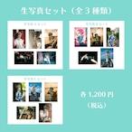 廣野凌大 生写真セット(1st DVD)