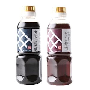 おてがるセット1(送料無料)角屋の調味料(丸大豆醤油300ml+だし醤油300ml)