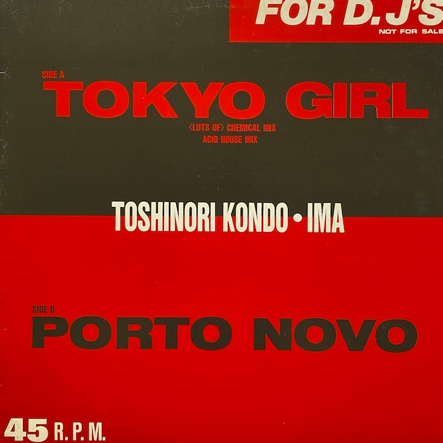 【12inch・国内盤】近藤等則・IMA / Tokyo Girl