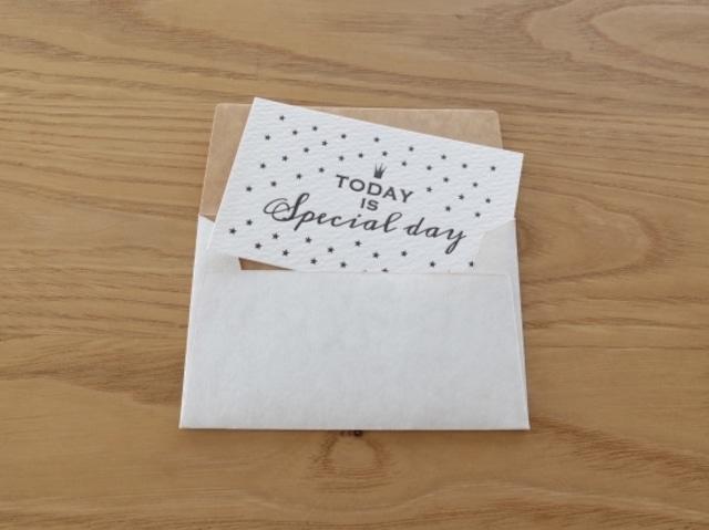 【活版印刷】小さなカードと封筒(TODAY is Special day)