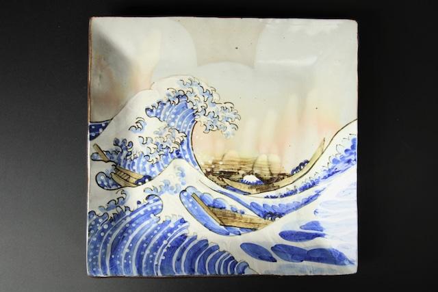 神奈川沖浪裏角皿 清水焼